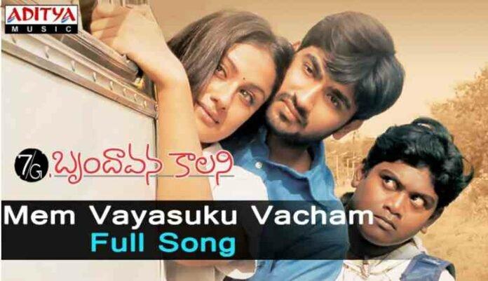 Mem Vayasuku Vacham Song Lyrics