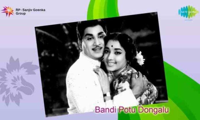 Vinnanule Priya Song Lyrics