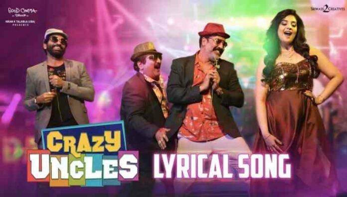 Crazy Uncles Title Song Lyrics