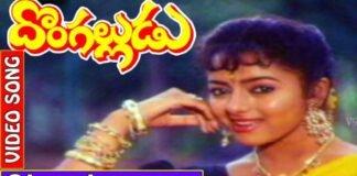 Chandamama Kannukotte Song Lyrics