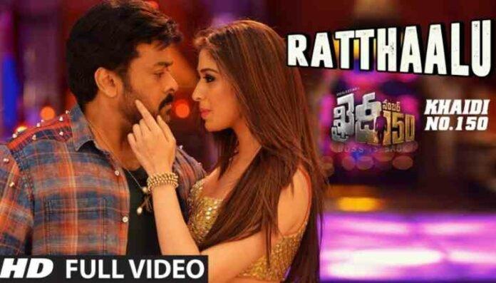 Ratthaalu Ratthaalu Song Lyrics
