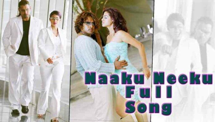 Naku Neku Nokia Song Lyrics