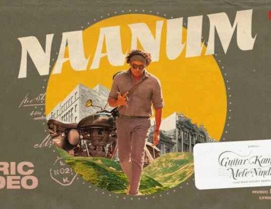 Naanum Neramidhu Song Lyrics