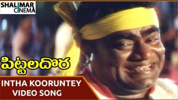 Intha Koorunteyyemmo Song Lyrics