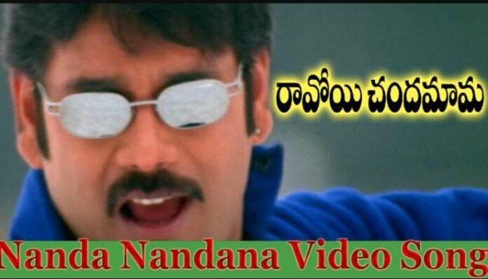 Nanda Nandana Song Lyrics