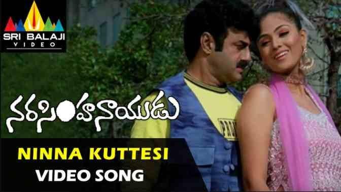 Ninna Kuttesinadi Song Lyrics