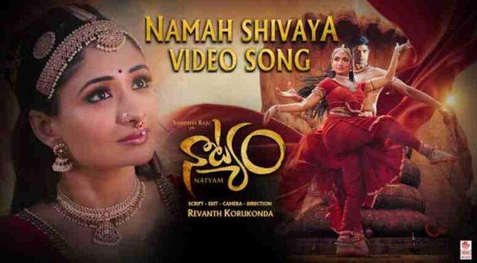 Namah Shivaya Song Lyrics